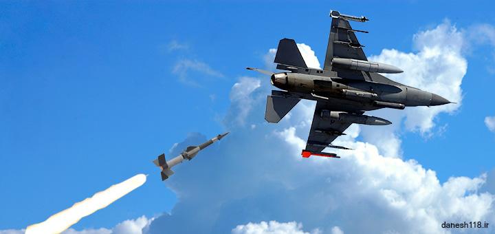 دفاع هوایی